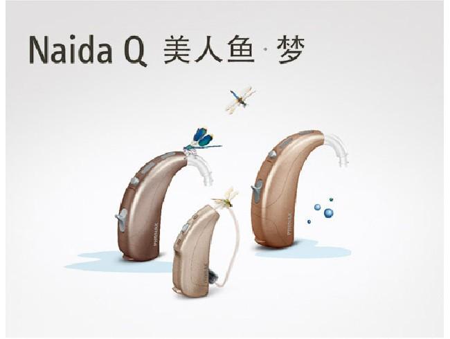 峰力伦巴助听器产品介绍(2014年全球最新技术产品)